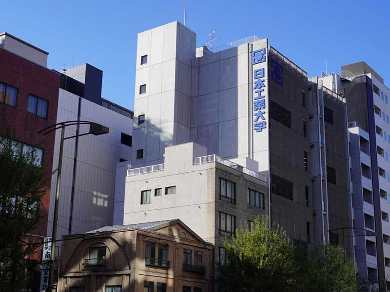 日本工業大学専門職大学院